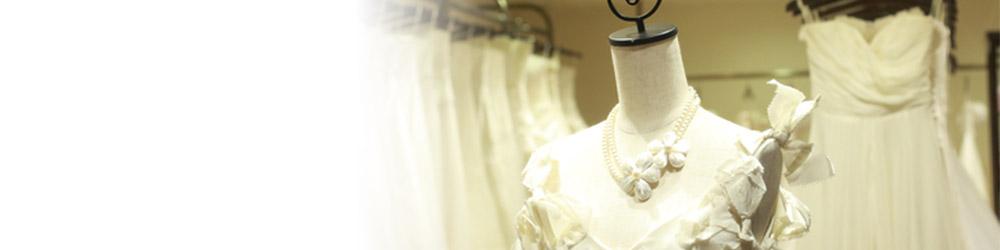 体型別ウェディングドレス選び